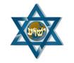 Beth Emanuel Synagogue